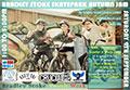 Bradley Stoke Skate Park Autumn Jam